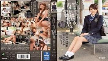 เย็ด หัวหน้าห้อง หนังโป๊ฟรี หนังโป๊ญี่ปุ่นซัปไทย หนังxญี่ปุ่นซัปไทย