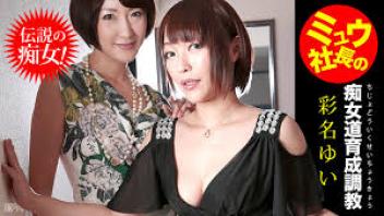 เย็ดโสเภณีญี่ปุ่น เย็ดแลกเงิน เย็ดหมู่ เย็ดญี่ปุ่น เย็ดกับมาเฟีย