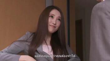 เอวีซับไทย.com เอวีข่มขืน เย็ดแรง เย็ดทำโทษ เย็ดข่มขืน