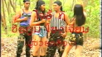 โดนทหารเย็ด แตกใน เย็ดสาวไทย เย็ดตัวประกัน เย็ด