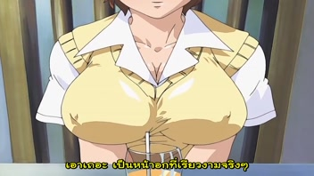 โดจินซับไทย เฮ็นไทโป๊ เว็บการ์ตูน18+ เย็ดเด็ด เย็ดมันส์