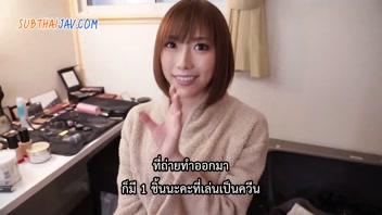 เอวีซับไทย เย็ดสาวควีน หีเย็ด หนังโป๊เอวี หนังโป๊เด็ด