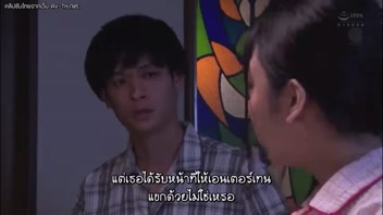โดนเย็ด เอวีซับไทย เย็ดเจ้านายนิโกร เย็ดสาวนมใหญ่ เย็ดสาวญี่ปุ่น