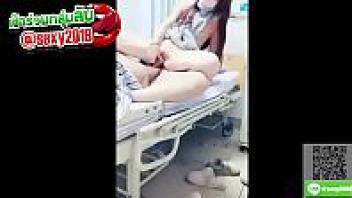 ไทย xxx โป๊ไทย แอบเย็ด แตกใน เล่นชู้กับคนป่วย