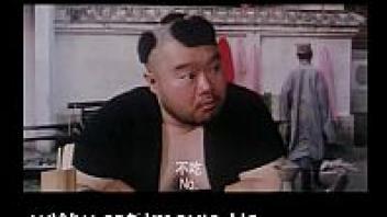 โป๊จีน เย็ดหีขุนนาง เย็ดมั่ว เย็ดนางสนม เย็ดกับคนอ้วน