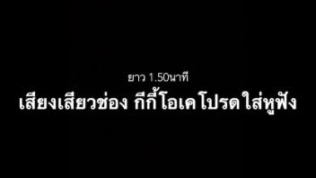 ไทยเอากัน ไทยxxx โป้ไทย หีเย็ด หีวัยรุ่นไทย