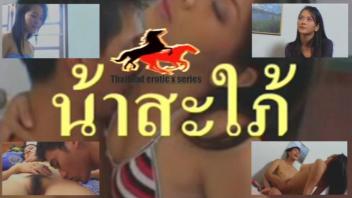 ไทยxxx ให้เย็ด แนวครอบครัวไทย เย็ดน้าสะใภ้ เย็ดกับหลานผัว