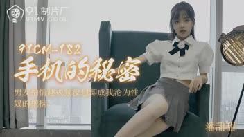 โหลดหนังเอวี แอบเย็ด เย็ดแฟนชาวบ้าน เย็ดวัยรุ่นจีน เย็ดชู้