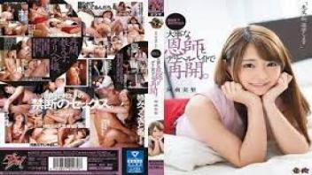 โป๊ญี่ปุ่น เย็ดสาวซิง เย็ดนักศึกษา เปิดบริสุทธิ์ เปิดซิง เปิดซิงหี